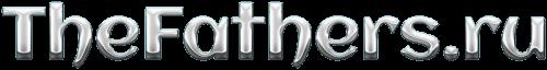 TheFathers.ru - Советы по хозяйству